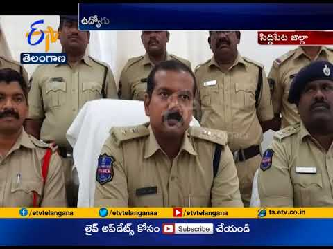 2 Arrested for ATM Money Robbery | at Siddipet
