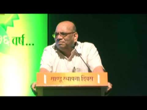 Lecture by Vaidya Y.G.Joshi thumbnail