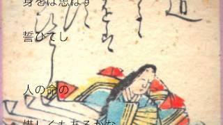 演奏&作曲:金子将昭(ジャズピアニスト) masaaki kaneko (jazz pianist) http://www.masaaki-kaneko.com/ 百人一首曲付けプロジェクト □今回の歌□ーーーーー 忘ら ...