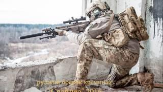 русский боевик
