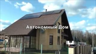 видео Альтернативные источники энергии