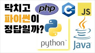 5 programming languages explained in 5 min