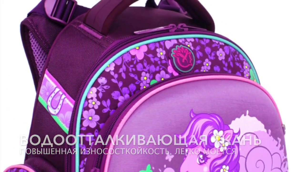 60adaace27f9 Школьный ранец с ортопедической спинкой для девочки 1-4 класс Hummingbird  TK5 Horse Blossom