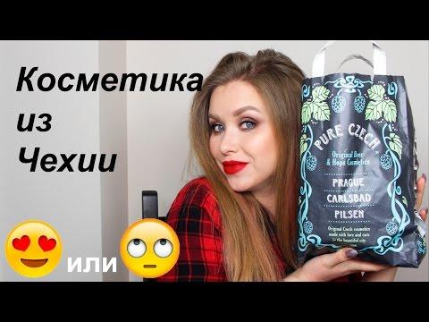 Чешская красавица видео