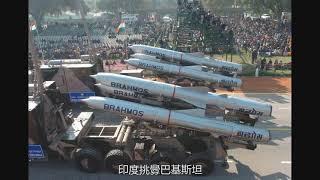 如果印度和巴鐵開戰,誰會成為贏家?西方專家:取決於中國的立場