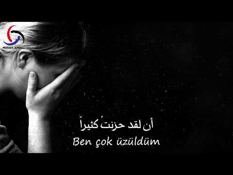 أغنية تركية راائعة - سيمجي - ألم تحزن أنت؟ مترجمة للعربية Simge - Üzülmedin mi