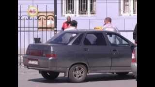 в Кургане работают всего 100 легальных таксистов