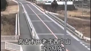 vuclip El suname en Japón......