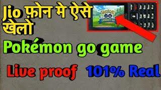 Jio phone me Pokemon go game kaise khele || Pokémon go game in jio phone