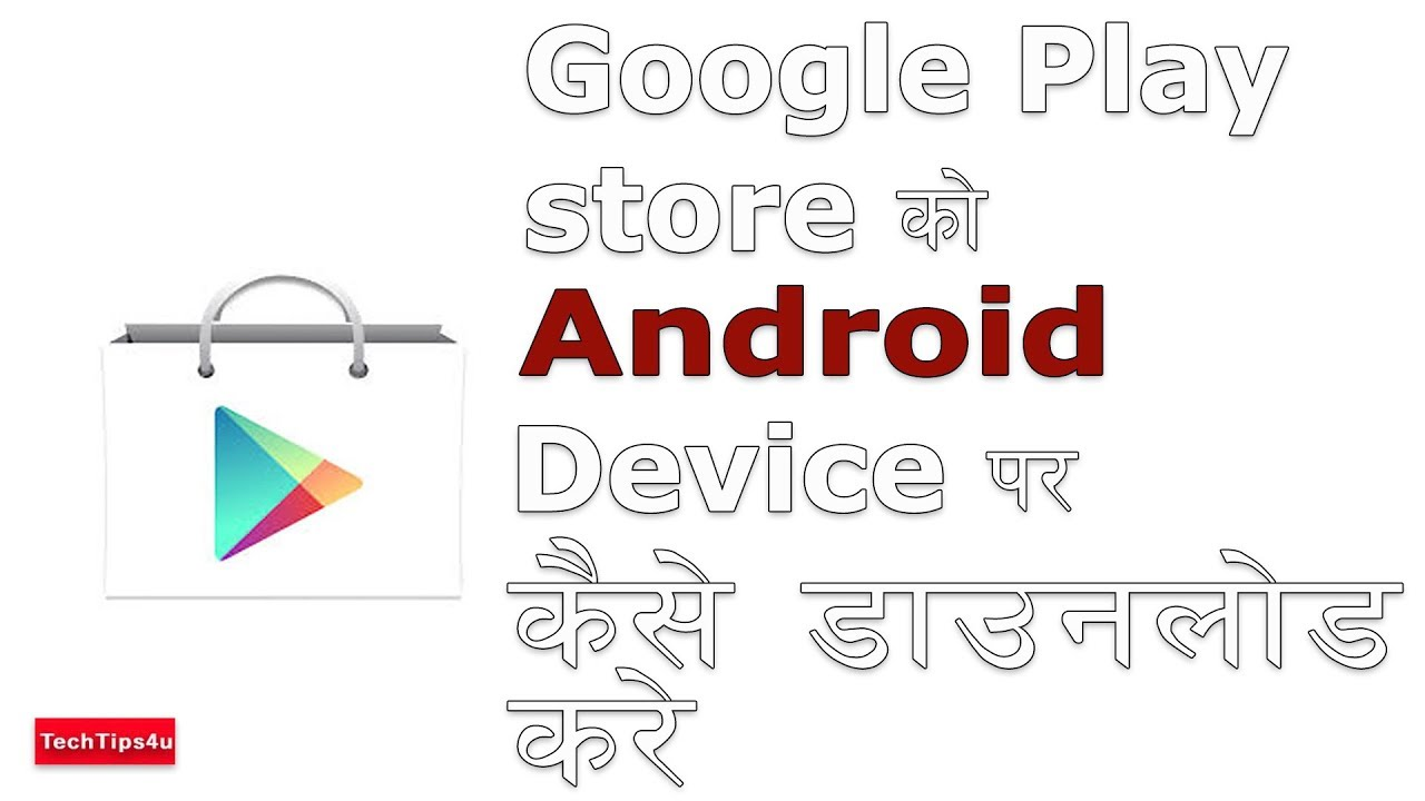 How to download Google Play store apk and install it in your device | Hindi  Urdu Tips |