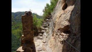 Rocher de Capluc, gorges du Tarn, Lozère
