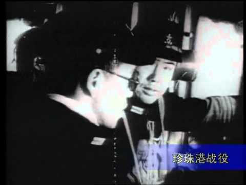二戰經典實錄:虎!虎!虎!之珍珠港戰役