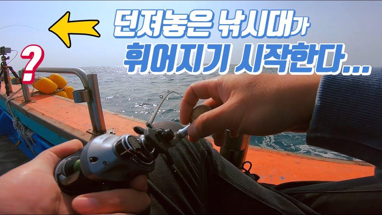 던져놓은 낚시대에 인생고기가 나오다니 기묘한 선상낚시... (feat. 타이라바)