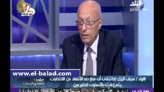 بالفيديو.. اليزل: غيرنا أسماء مرشحي «في حب مصر» قبل 48 ساعة من تقديم الأوراق للجنة العليا