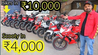 Buy Second Hand Bikes In ₹10,000 & Scooty In ₹4,000   Second Hand Two Wheeler Market   MCMR screenshot 2