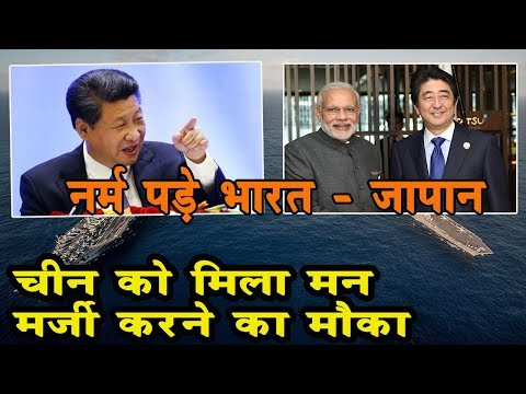 South China Sea पर India-Japan पड़ रहे हैं नरम, संयुक्त घोषणापत्र में जिक्र नहीं