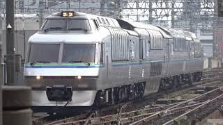 特急「フラノラベンダーエクスプレス」 札幌駅入線