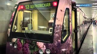 Unique Trains of the Moscow Metro