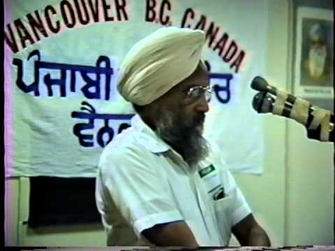 First Canadian Punjabi Literary Conference- Video 2-2
