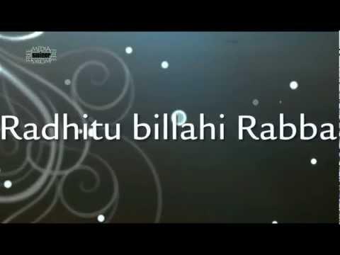 Maher Zain - Radhitu Billahi Rabba | Unofficial Lyrics Video
