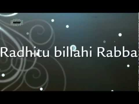 Maher Zain - Radhitu Billahi Rabba | Unofficial Lyrics Video