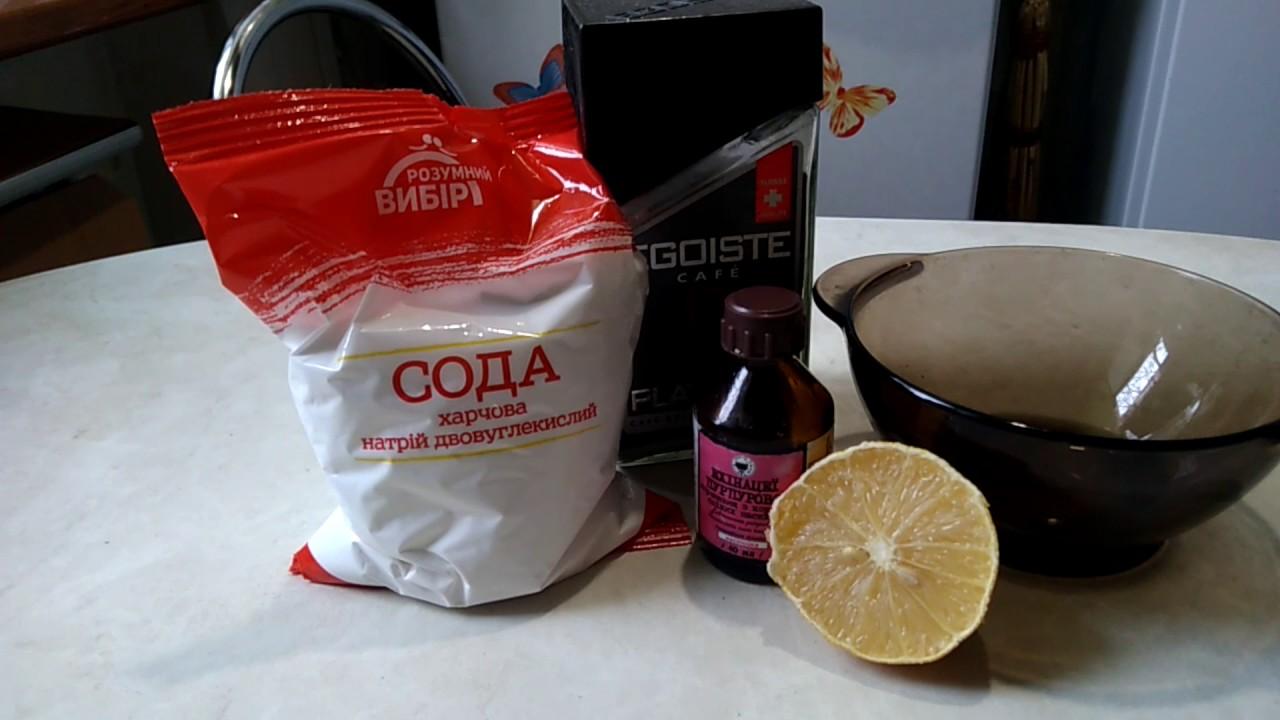 как похудеть на соде пищевой ютубер