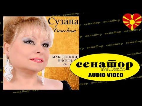 Suzana Spasovska - Ostana Ratka mlada udovica - (Audio 2014) - Senator Music Bitola