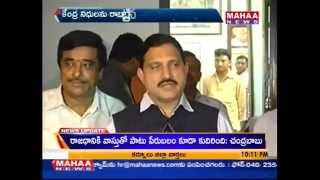 Sujana Chowdary Brought More Income For AP Capital Formation-Mahaa Telugu News