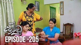 Thoodu | Episode 205 - (2019-11-29) | ITN Thumbnail