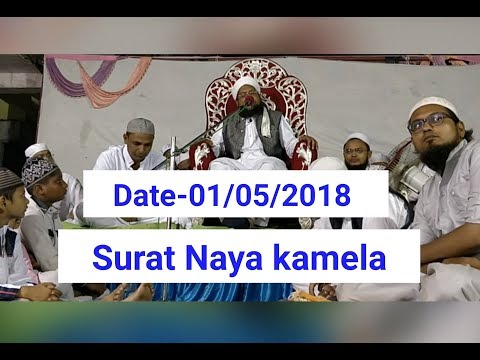 MUFTI HARUN NADVI SAHAB NEW BAYAN SURAT DATE-01-05-2018||AAS EDUCATION