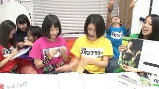 MCにアイドルグループ・さんみゅ~がお届けする番組『週刊わちゃわちゃ...