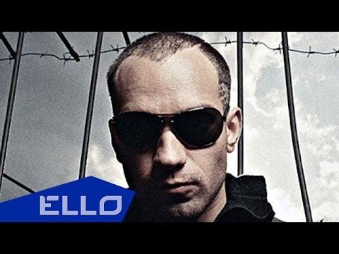 Клип Лигалайз - Интро
