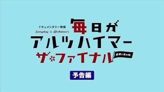 2018年7月14日(土)よりポレポレ東中野、シネマ・チュプキ・タバタほかに...