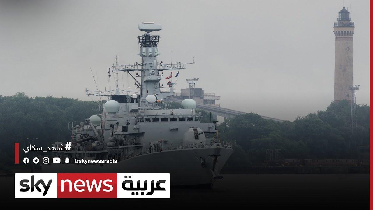 الكشف عن توجه بريطاني لإرسال سفن حربية إلى البحر الأسود  - نشر قبل 8 ساعة
