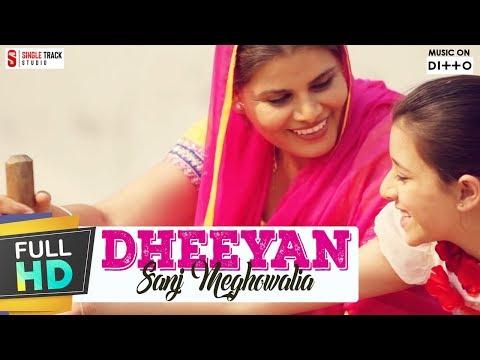 New Punjabi Songs 2016 | Dheeyan | Sanj Meghowalia | HD Latest New Punjabi Hits Songs 2016