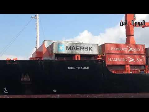 «ميرسك» خط ملاحي دنماركي يعود إلى ميناء عدن