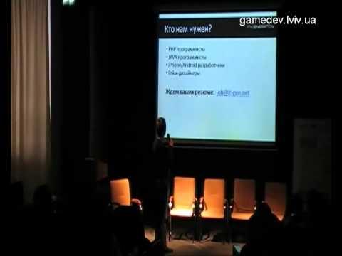 """GD Lviv 2012 Бліц-доповіді """"Вакансії від гейм-студії IT-Ge"""""""