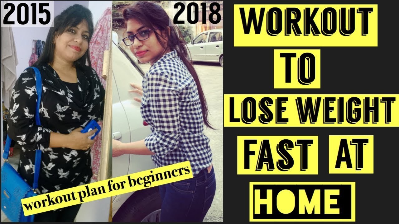 EXERCISE TO LOSE WEIGHT FAST AT HOME   WORKOUT PLAN FOR BEGINNERS   Azra Khan Fitness