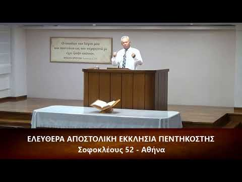 Το κατά Λουκάν Ευαγγέλιον κεφ. η' (8) 40-56 // Ηλίας Κοροβέσης