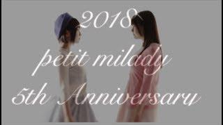 petit milady 4th LIVE『ラ・プチミレッタ~小さな淑女の童話歌劇』の本...
