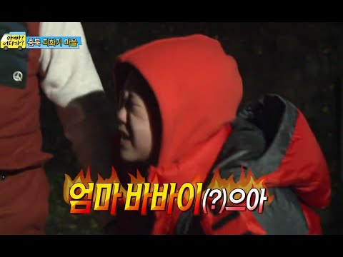 [ENG SUB] Dad! Where are you going? 아빠 어디가 - HOO, dramatic goodbye with mom 20141207