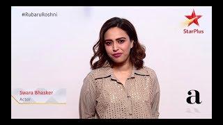Rubaru Roshni | Swara Bhasker