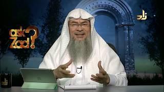 Ask zad   Sh.Assim Bin Luqman Alhakeem   16 - 8 - 1440