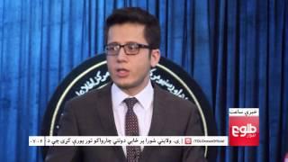 LEMAR News 20 December 2015 / ۲۹ د لمر خبرونه ۱۳۹۴ د لیندۍ