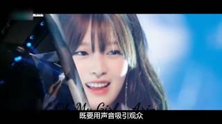 爱豆组合开嗓王大盘点【搜狐视频韩娱播报第200期】