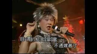 新加坡 爆笑歌中剧   妈妈歌星