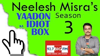 Seat Ka Aadha Hissa By Neelesh Misra- - Yaadon Ka IdiotBox with Neelesh Misra Season 3