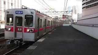 京成3600形3688編成(リバイバルカラー) 普通京成津田沼行き 京成千葉駅到着