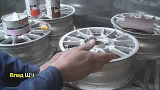 Покраска литых дисков цвет - Антика металлик. Подробное пояснение(, 2016-02-28T06:35:24.000Z)