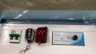 видео Сматывающие устройства для бассейна